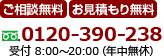 株式会社NEO(ネオ)